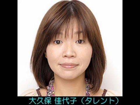 5月12日生まれの芸能人・有名人 大久保 佳代子、渡辺 徹、鮎川 誠、他