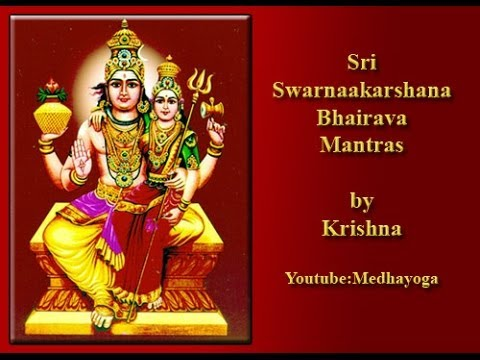 swarna akarshana bhairava ashtakam in tamil