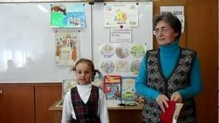 Библиотечный урок 3-А класс УВК №6. Сказки Пушкина