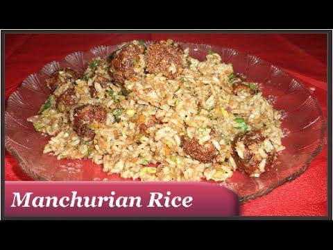 Manchurian rice recipe in hindi youtube manchurian rice recipe in hindi ccuart Images