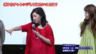 女優の宮崎あおいさんが3月28日、スペースFS汐留ホール(東京都港区)で...