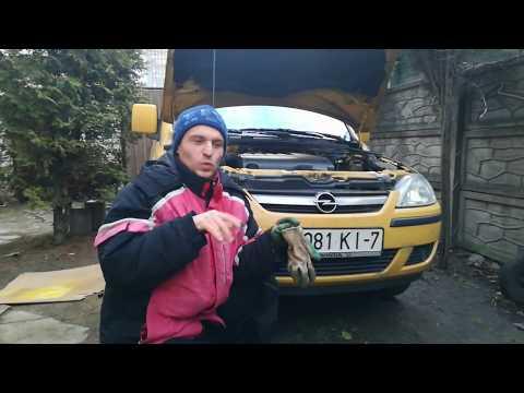 снятие бампер, замена фар на линзы Opel Combo Corsa C (глухих Deaf)