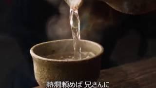 冬蛍/坂本冬美・すぎもとまさと・誠次 作詞:吉田旺/作曲:杉本眞人.