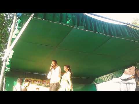 Baixar pawan singh fan S K - Download pawan singh fan S K