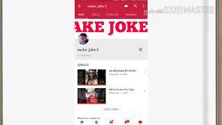Allama Habibullah Faizi Sahab नात शरीफ महाराजगंज बहराइच by make joke 2