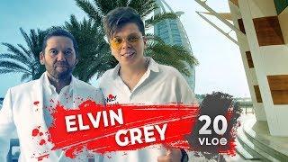 VLOG20: Элвин гостит в Дубае. Мини-экскурсия по городу.