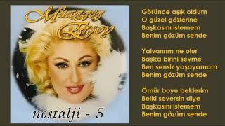Muazzez Ersoy - Benim Gözüm Sende (Orijinal Karaoke)