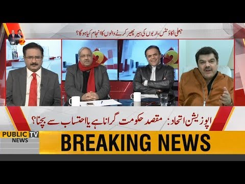 Mubasher Lucman Defends PTI Government and PM Imran Khan