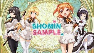 Shomin Sample (Anime-Trailer)