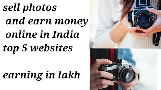 Sell your photos and earn money 100% guaranteed