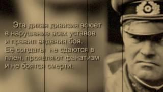 """Обзор фильма """"28 панфиловцев"""""""