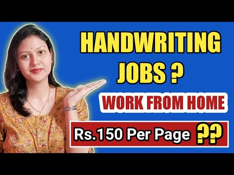Handwriting Jobs From Home 🔥   Work From Home Jobs   WORK FROM HOME   Part Time Jobs   DATA ENTRY