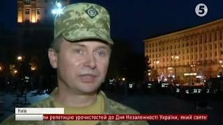 У Києві пройшла чергова репетиція військового параду