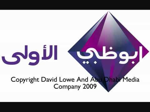 Abu Dhabi Tv Identity Theme Hq Youtube