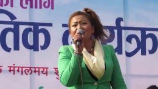 Saraswati lama bhujel best pofaments in live concert