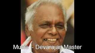 Parijatham thirumizhi old malayalam song hawaiian guitar slide guitar instrumental