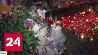 Трагедия в Кемерове: огонь в ТЦ не могли потушить 16 часов - Россия 24