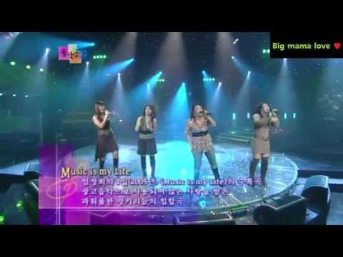 [K-Pop Live] Big Mama - Music Is My Life