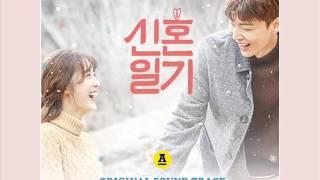 KWON JIN AH & SAM KIM - I Do [HASN+ROM+ENG] (OST Newlywed Diary) | koreanlovers
