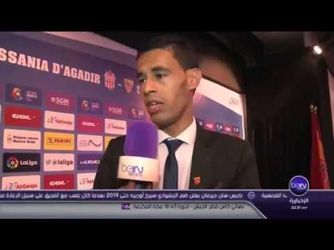 Hassaniat Agadir VS Sevilla FC Grand Stad Adrar
