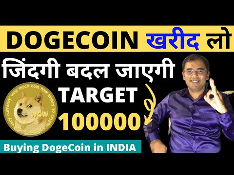 ☑️ How to buy dogecoin in India | dogecoin app | investing in dogecoin | Best crypto to buy now