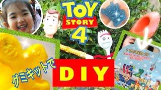 トイストーリー4 フォーキー   グミキット 樹脂粘土 作り方