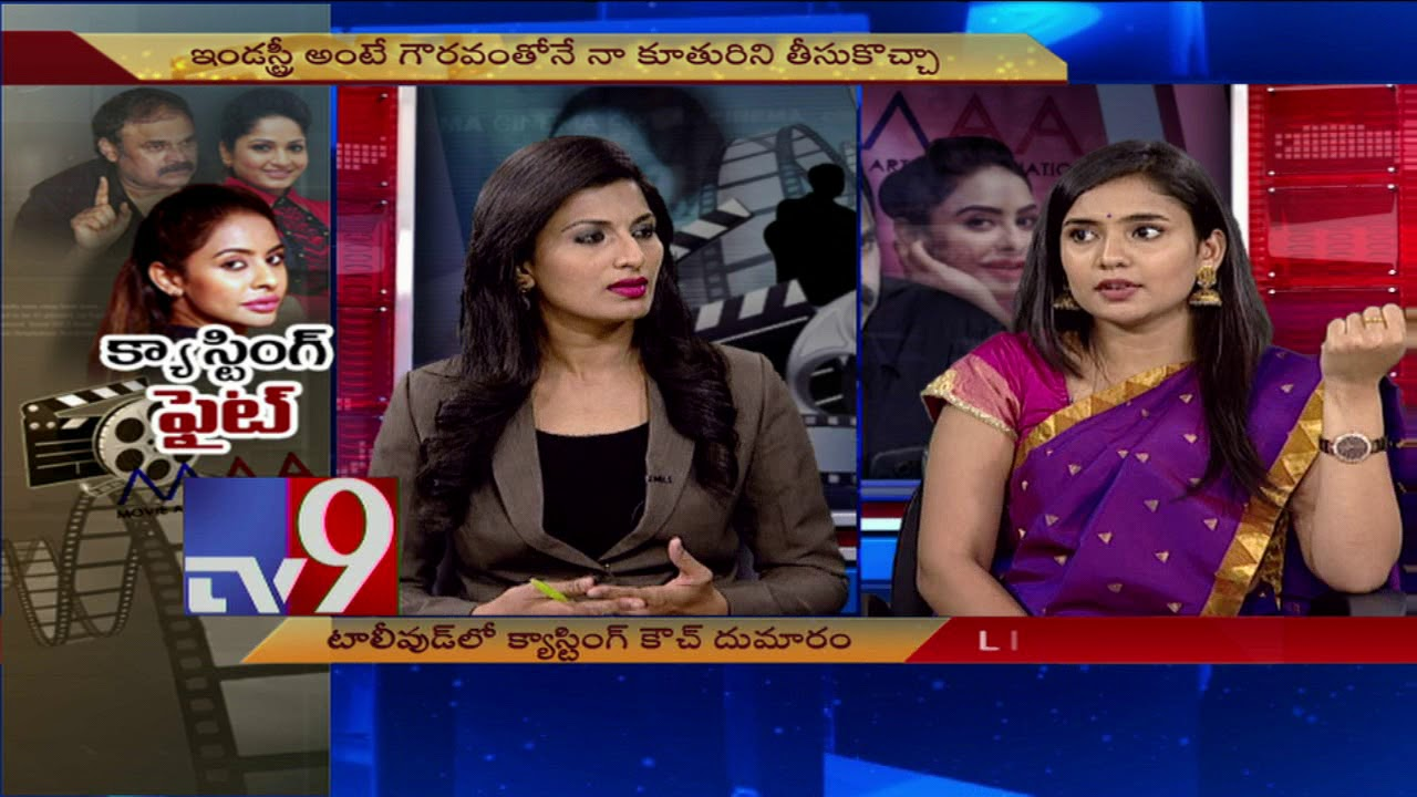 Sri Reddy's fight against Tollywood Casting Couch || Actress Radha || Nagababu || Pawan Kalyan