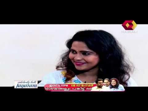 Celebrity Talk: Jayaram | 21st May 2017 | Full Episode
