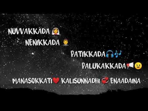 Jabilli Kosam Aakasamalle Vechanu Ni Rakhakai Old Lyrical Song