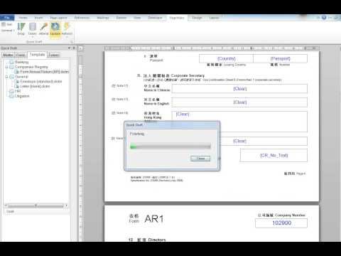 pagewake---document-assembly---pull-data-from-excel-to-word