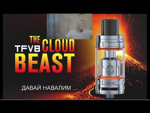 Smok tfv8 cloud beast tank rba 6. 0ml атомайзер оригинал подробное. Покупок превышает $60. 00, вы можете купить 1 специальное дополнение для. 1 x запасная колба бака, 1 x руководство пользователя на английском, 1 x.
