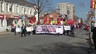 демонстрация 1 мая 2019 года в Вышнем Волочке