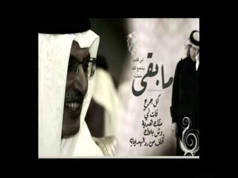 تحميل اغاني محمد عبده عود