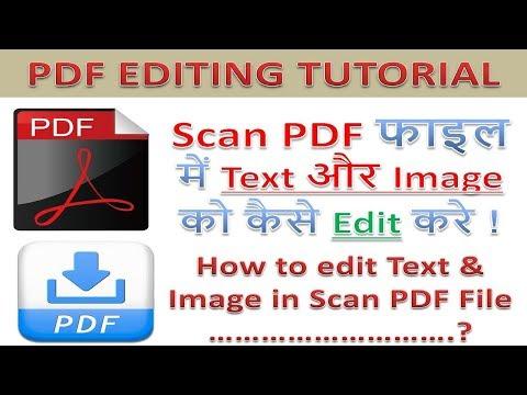 How To Edit Text & Image In Scan PDF File // Scan PDF फाइल में Text और Image   को कैसे Edit करे !