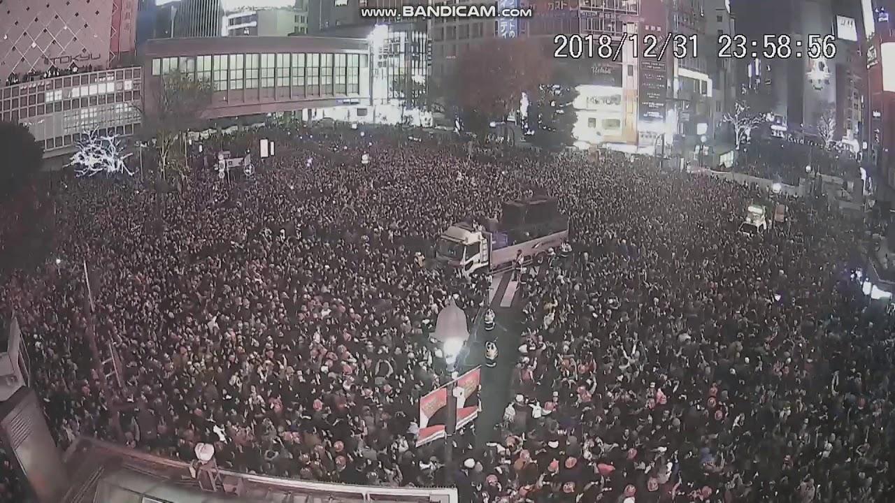Tokyo famous shibuya crossing webcam