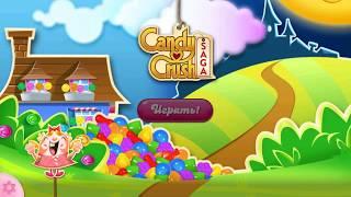 Candy Crush Saga levels 1 - 10