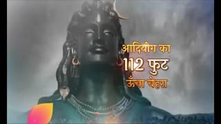 MahaShivratri: 24th Feb, 11.30pm