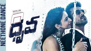 Dhruva Movie Neethone Dance Song Promo  Ram Charan  Rakul Preet Singh  Tfpc