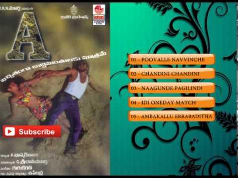 A Telugu Movie Full Songs | Juke Box | Upendra, Chandni