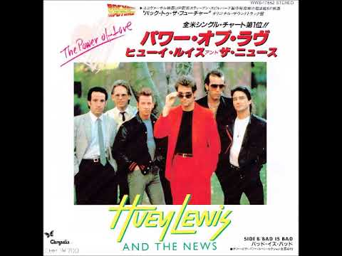 The Power of Love / Huey Lewis and The News (1985)