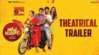 College Kumar Movie Trailer || Rahulvijay || Priyavadlamani || Rajendra Prasad || Madhubala