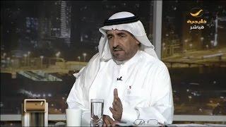 جدل واسع بعد تصريح نائب وزير الاقتصاد بأن إفلاس المملكة كان حتميا خلال 3 سنوات