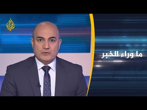 ???? ما وراء الخبر - الحريري يمنح شركاءه بالحكم 72 ساعة.. لبنان إلى أين؟  - نشر قبل 5 ساعة