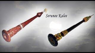 Download Mp3 Soundtrack Serune Kalee Musik Tradisional Khas Aceh