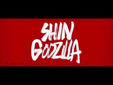 Shin Godzilla - Theatrical Trailer