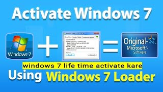 How to Activate windows 7 without product key ? Hindi/Urdu