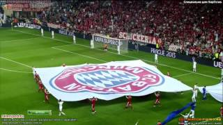 Intro Supercopa de Europa 2013 - Bayern Munich vs Chelsea