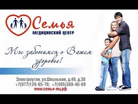 """Медицинский центр """"Семья"""""""