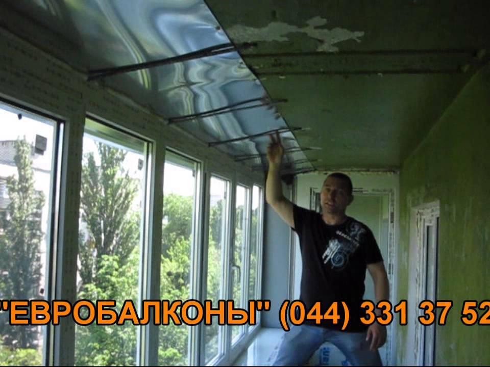 Остекление выносного балкона - видео nofollow.ru.