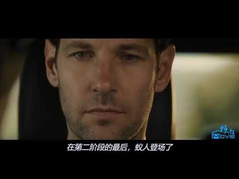 惊奇队长《复仇者联盟2》就登场了?感觉错过几个亿! 国语流畅